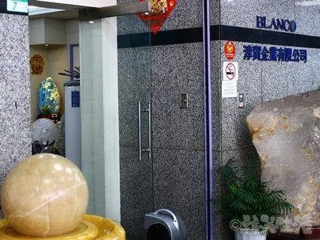パワーストーン アメジスト BLANCO  淳貿企業有限公司 天然石