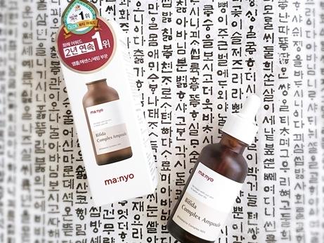 韓国コスメ 魔女工場 マニョファクトリー ビフィダ アンプル 美容液