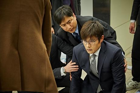 韓国映画 エターナル イ・ビョンホン 日本公開