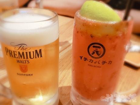 恵比寿 芸能人 博多うどん 居酒屋 イチカバチカ