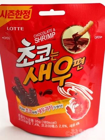 韓国みやげ チョコえびせん バラマキ ロッテ