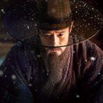 韓国 映画 イ・ビョンホン 天命の城