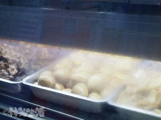 海天香餃 ワンタン麺 煮卵