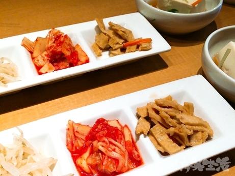 西新宿 韓国料理 韓感 ランチ
