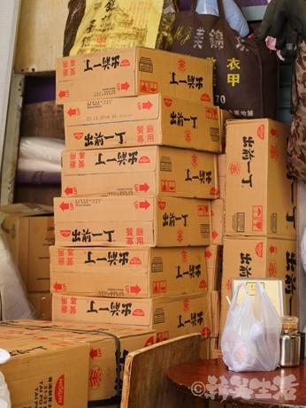 香港 蘭芳園 出前一丁 中環