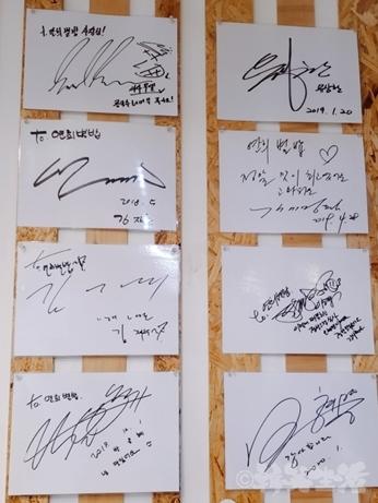 韓国グルメ 弘大入口 新村 蓮の葉ご飯 ヨニピョルパプ 芸能人 サイン