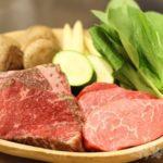 四ツ谷 アンテラス 鉄板焼き ステーキ