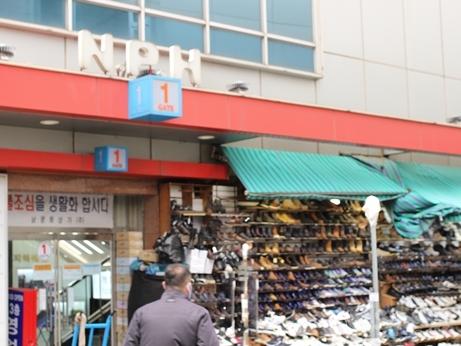 ソウル 東大門 N.P.H 南平和市場 エルメス サンダル