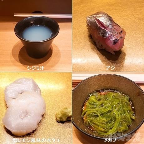 東京駅 日本橋 三越前 まんてん鮨 コース
