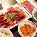 焼肉はっぴぃ 焼肉きんぐ 人形町 日本橋 焼肉 牛たん