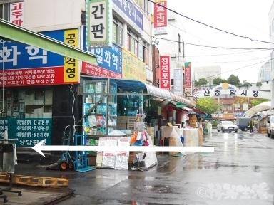 ウンジュジョン 芳山市場