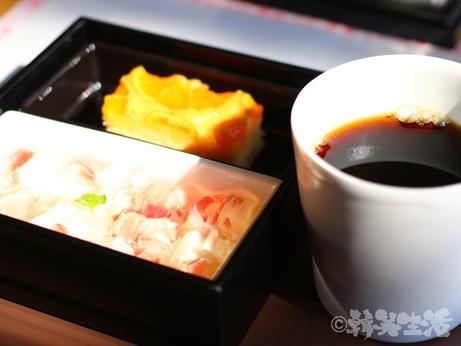 伊豆温泉 オシャレ クレイル デザート
