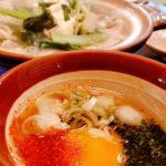 玉勝 ちゃんこ鍋 鶯谷 芸能人 特製ダレ