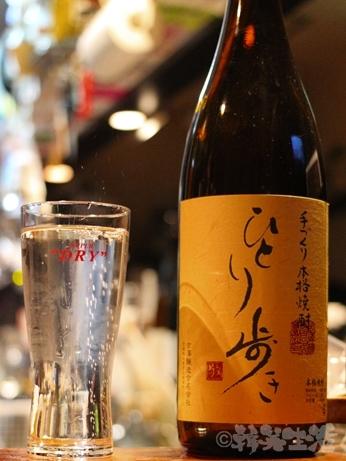 渋谷 神泉 きになるき 予約 割烹 小料理 まぐろ セカウマ 牡蠣