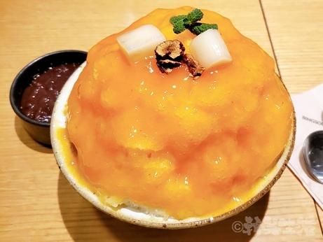 ミルトップ 東大門 パッピンス かぼちゃ ピンス 紅柿