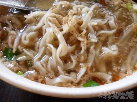 意麺 台北 乾麺 湯麺