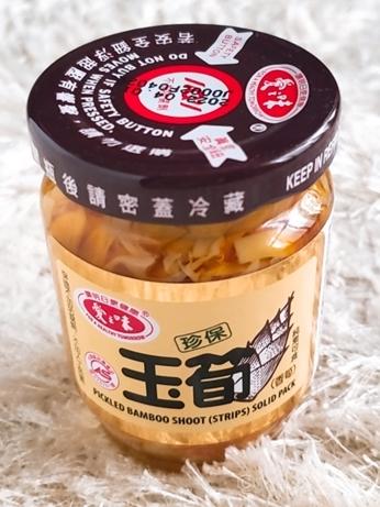 台湾土産 メンマ 玉筍