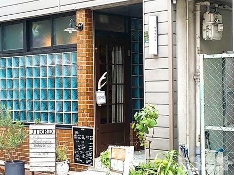大阪 天満橋 ジェイティードカフェ スムージー