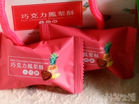 台湾みやげ パイナップルケーキ 一之軒 チョコパイナップルケーキ ミニチョコパイナップル