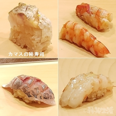 四ツ谷 四谷三丁目 後楽寿司 やす秀 ウニ カマスの棒寿司