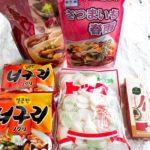 KALDI カルディ 韓国食材