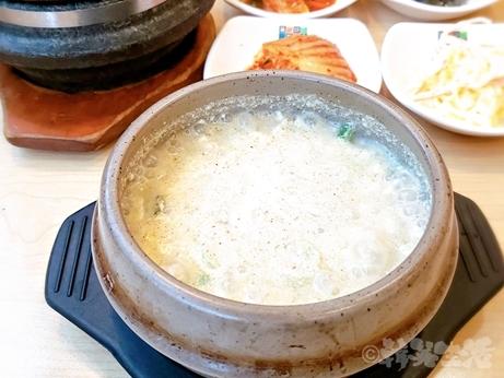 韓国グルメ 東大門 朝食 チゲ メットルスンドゥブ 石釜ご飯