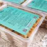 台湾 お土産 ヌガークラッカー ヌガーサンド 甜満