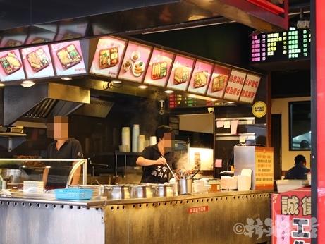 台北 雙連 魯肉飯 テイクアウト