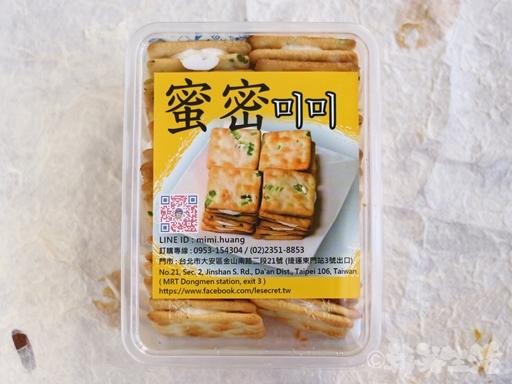 台北 蜜密 ミミ ヌガー クラッカー