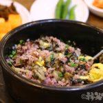 韓国 高速ターミナル クルマウルナクチチョン 牡蠣