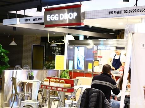 韓国グルメ トースト エッグドロップ EGGDROP アボカド 鐘路