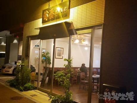 香港料理 飯田橋 九段下 錦福 香港美食 ミシュラン 福臨門