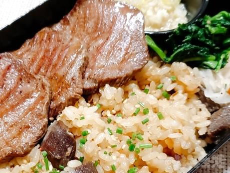 新進気鋭 テイクアウト 肉バラチラシ 牛たん炊き込みご飯