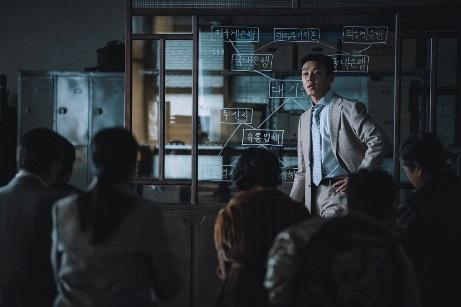 映画 韓国映画 国家が破産する日 通貨危機 ユ・アイン