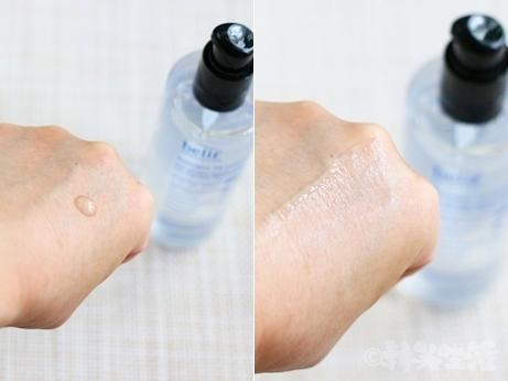 韓国コスメ ビリーフ 洗顔後 ブースター