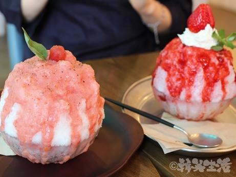 東京ピンス 鐘路 トマト かき氷