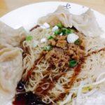 海天香餃 雲呑撈麺 ワンタン 乾麺