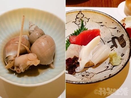 恵比寿 米福 土鍋ごはん コース料理
