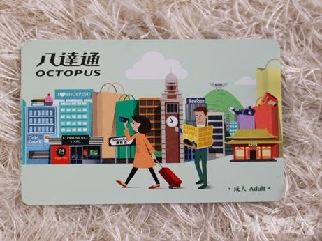 香港 交通 乗り物 オクトパスカード
