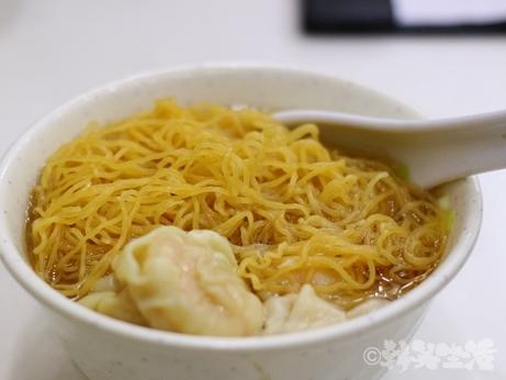 麥文記 香港 佐敦 雲呑麺