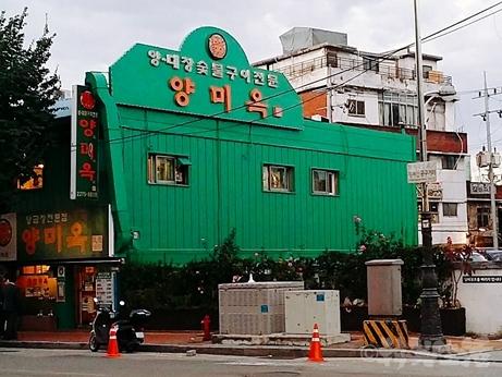 韓国グルメ 明洞 乙支路 焼肉 コプチャン ホルモン 良味屋