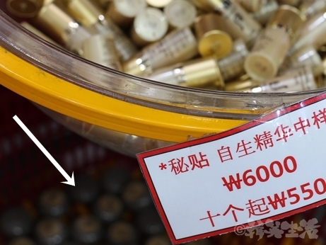 韓国コスメ ドフー 拱辰享 石けん