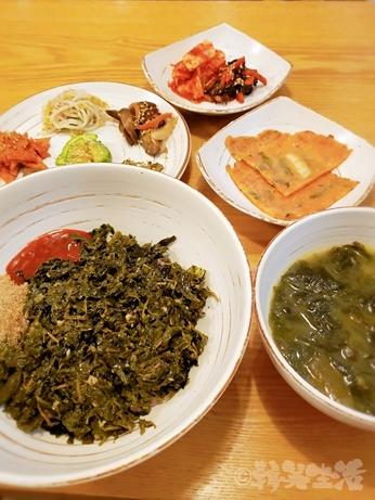 韓国グルメ 南大門 わかめスープ 桑の葉ビビンバ 慶州チャンモニム