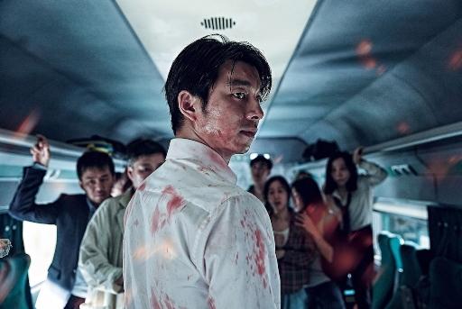 映画 釜山行き 新感染 コン・ユ