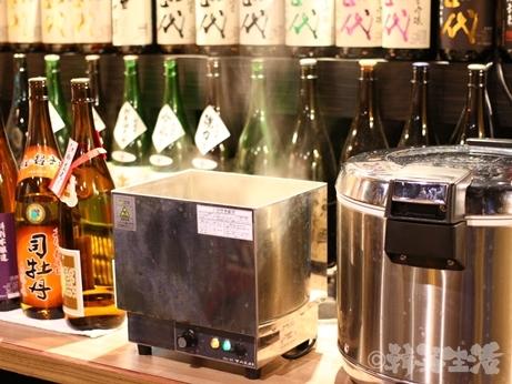 千駄木 グルメ 肉と日本酒 飲み放題
