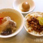 台湾 龍山寺 四方阿九 魯肉飯