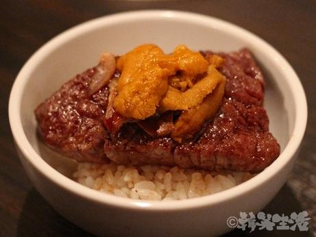 焼肉 SATOブリアン シャトーブリアン ブリ飯