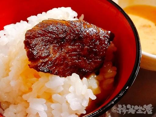 曙橋 焼肉 広味屋
