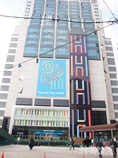 ホテル スカイパーク キングスタウン東大門