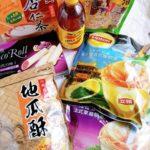 台湾 買い物 スーパー お菓子 お茶 お土産